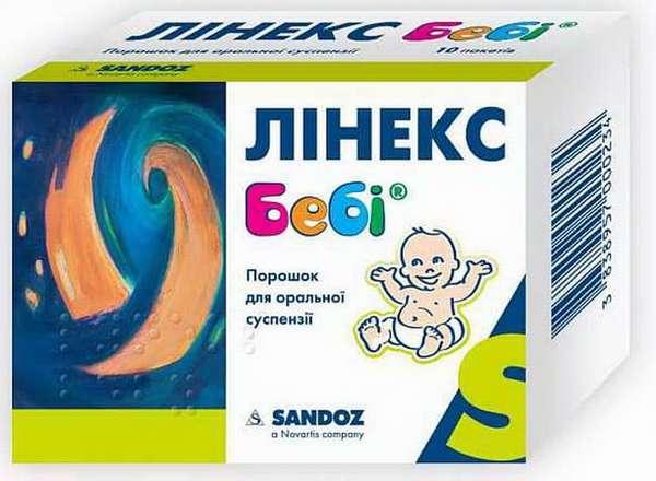 Линекс для новорожденных: отзывы