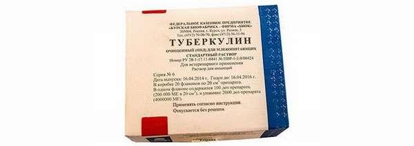 Возможна ли аллергия на туберкулин