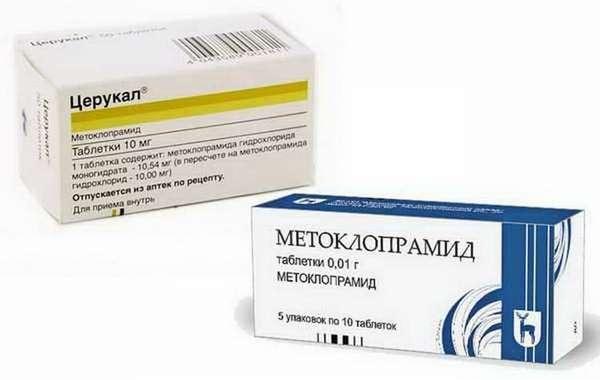 Все о том как бороться с токсикозом медикаментозно