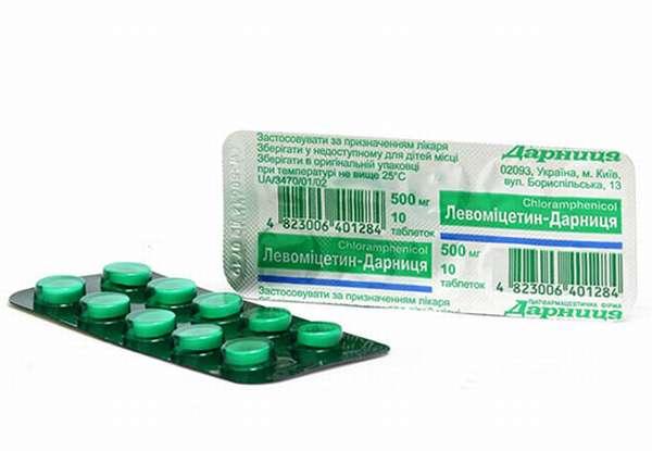 Антибиотик от поноса