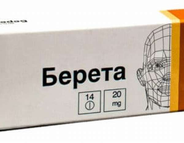 Как принимать таблетки Берета и какие есть аналоги