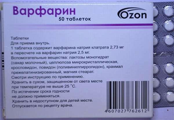 Варфарин для лечения