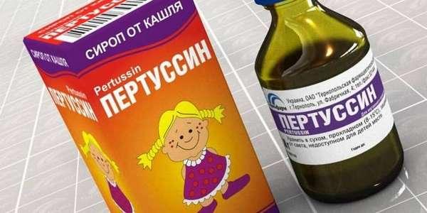 Часто деткам назначают от кашля Пертуссин.