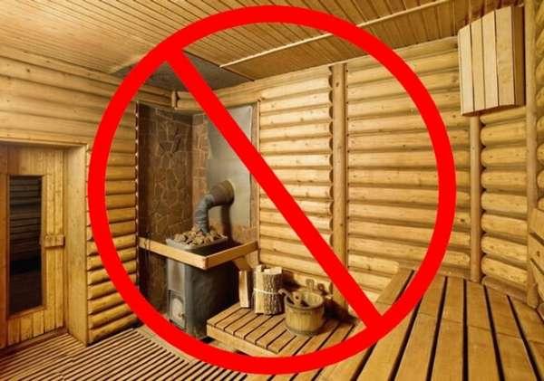 Запрет на посещение бани и сауны при кисте яичника