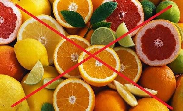 Отказ от употребления цитрусовых