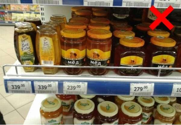 магазинный мед