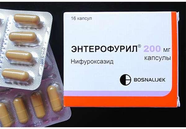 Противорвотный препарат