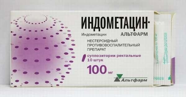 Свечи Индометацин от кистозных образований яичника