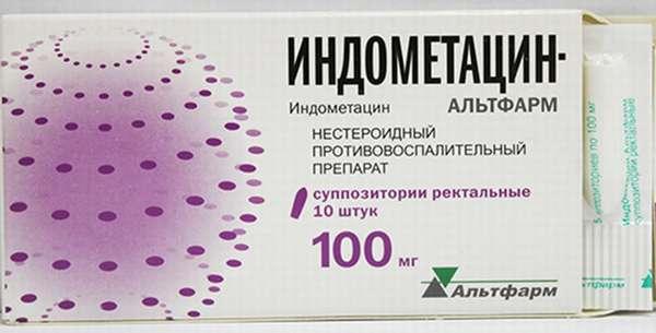 Самые эффективные свечи для лечения эндометриоза матки