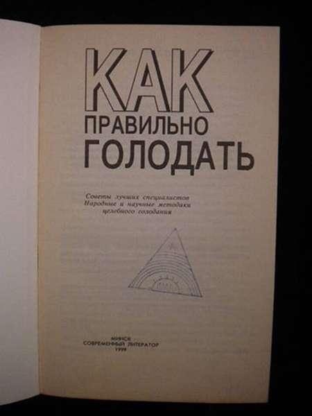 книга Белявской