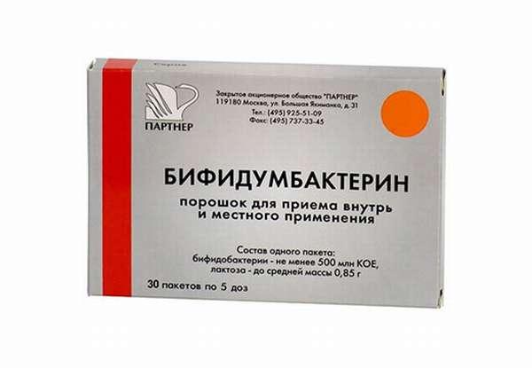 Бифидумбактерин препарат