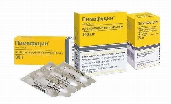 Пимафуцин от оофорита