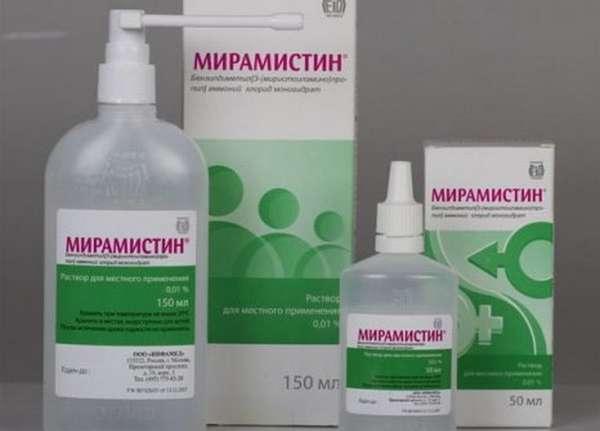 А для обработки прыщиков во рту можно использовать Мирамистин.