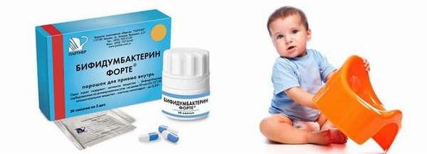 Аналоги пробиотика Рела Лайф для новорожденных