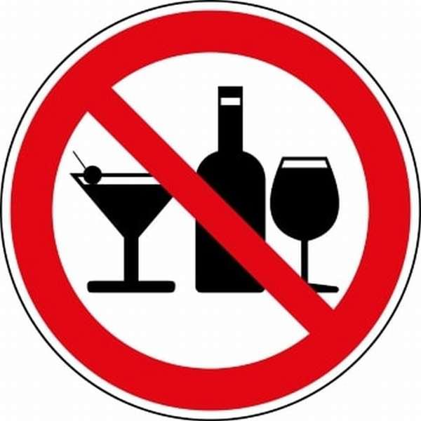 Запрет на алкоголь при кисте яичника