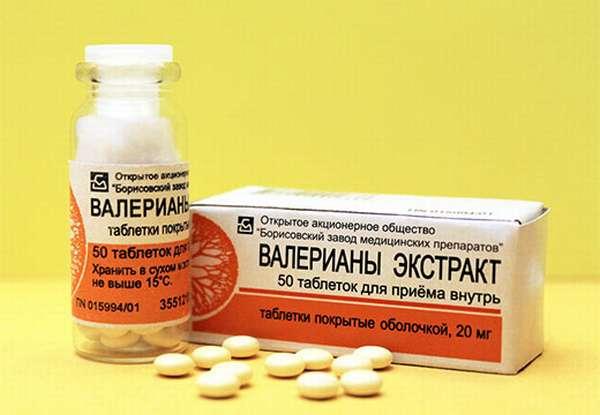 Валерианка в таблетках