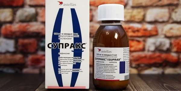 Супракс разрешен для применения детям от шести месяцев.