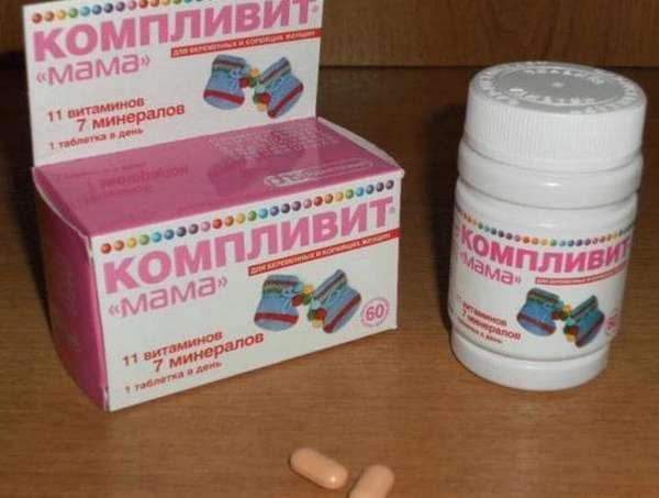 Ознакомьтесь с инструкцией по применению витаминов Компливит Мама.