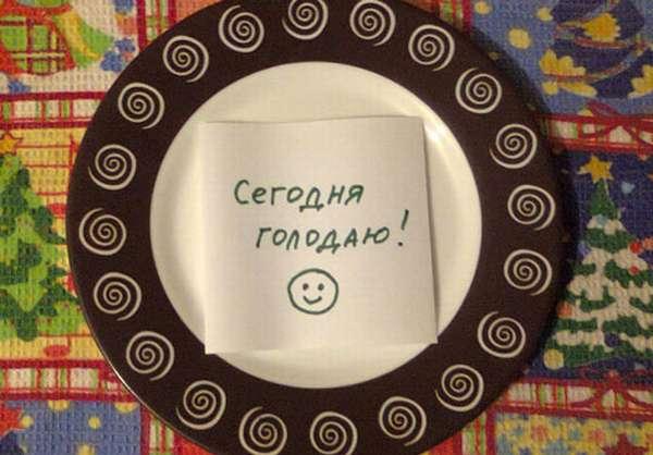Тарелка с запиской