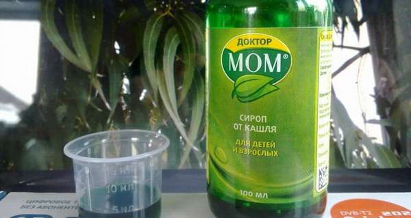 нередко детям назначают от кашля сироп Доктор Мом.