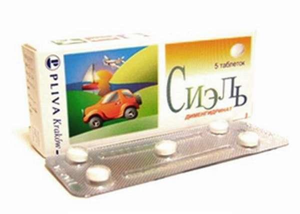 таблетки от укачивания для детей от 1 года