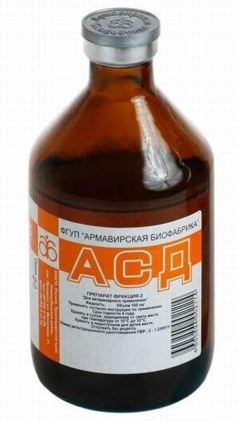 Препарат АСД-2