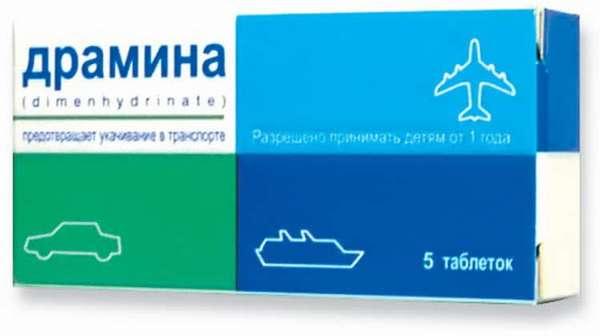 Таблетки от укачивания для детей: отзывы