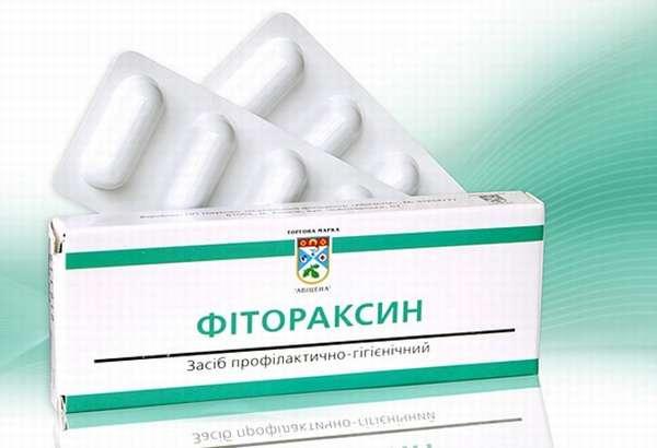 Применение Фитораксина от кисты яичника