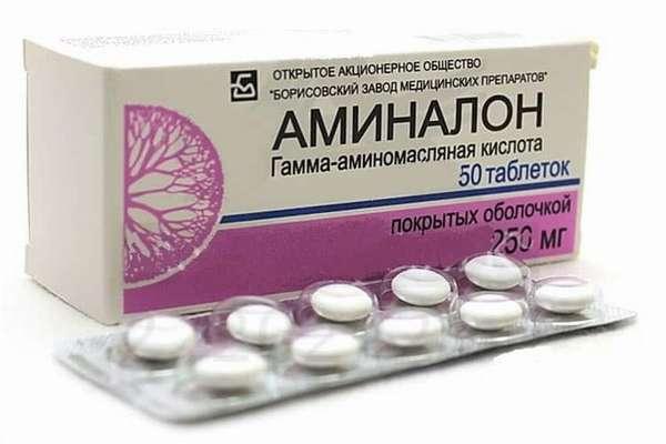 таблетки в самолет от укачивания для детей