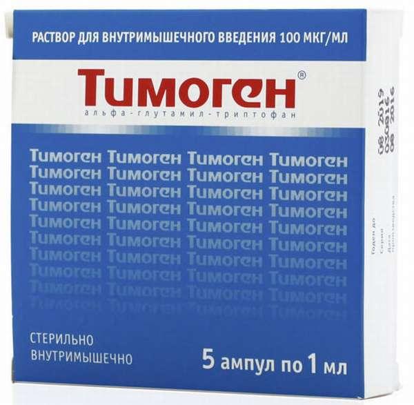 Специфическая иммунотерапия при раке