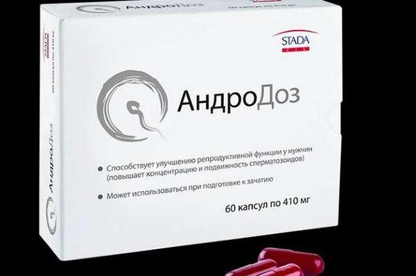 Есть и специальные витаминные комплексы для мужчин.