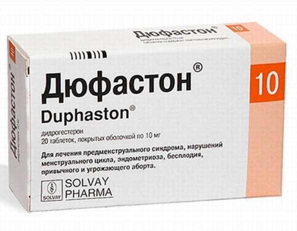 Препарат в таблетках Дюфастон