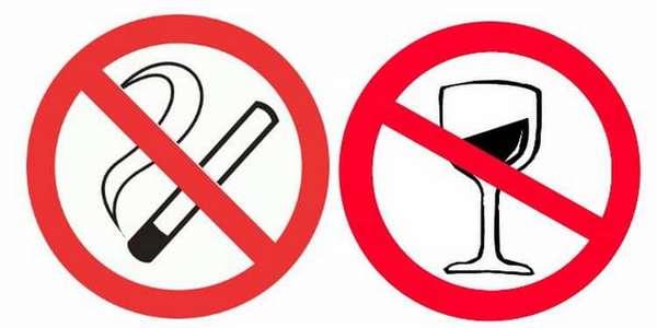 Отказ от вредных привычек при подготовке к ЭКО