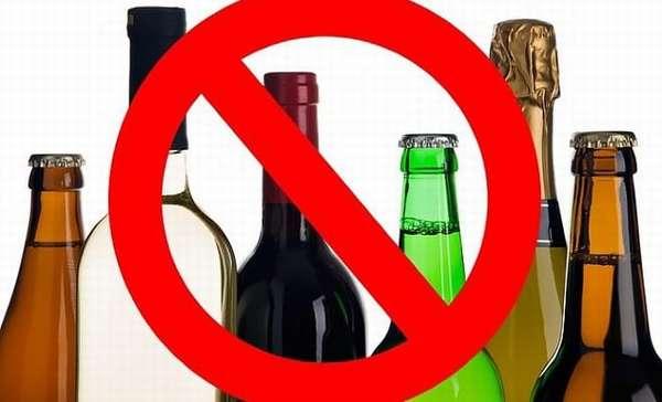 Нет алкоголю и газировке