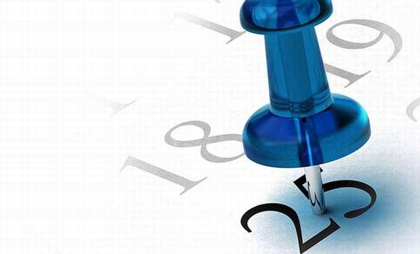 Как оттянуть месячные использование оральных контрацептивов
