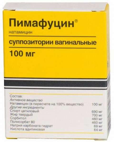Список эффективных и недорогих препаратов от молочницы