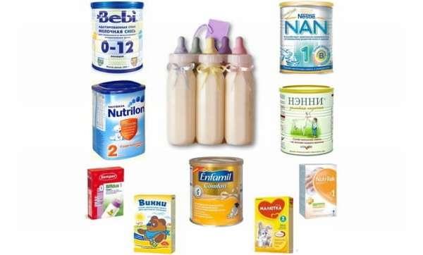 Какое самое лучшее детское питание для новорожденных
