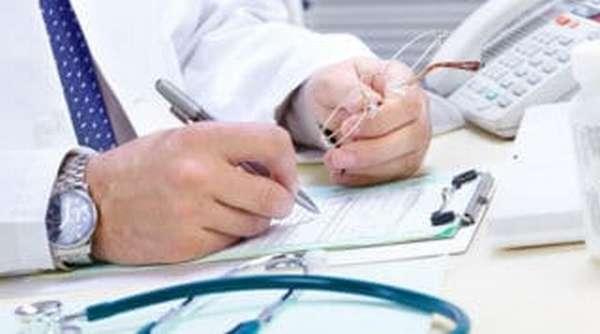 Как правильно подготовиться к ФГС исследованию желудка