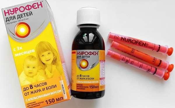 Чтобы сбить температуру, чаще всего применяют нурофен.