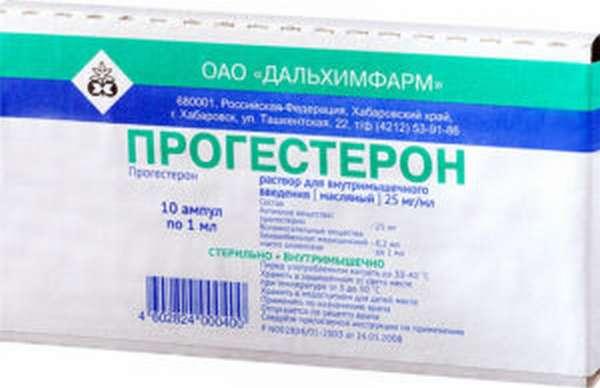Инструкция по применению лекарства Дюфастон при кисте яичника